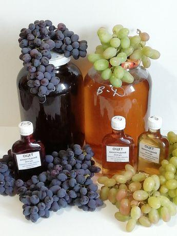 Органические натуральные уксусы -яблоко.виноград.вишня, смород.и др