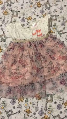 Sukieneczka Pepco 74cm