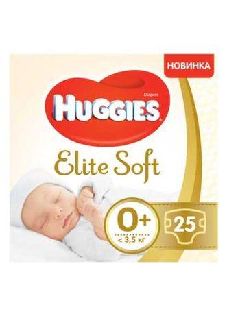 Подгузники памперсы Huggies Elite Soft всех размеров 0+, 1, 2, 3