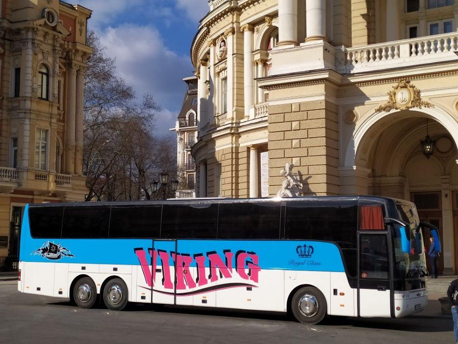Заказ автобуса Одесса - изображение 1