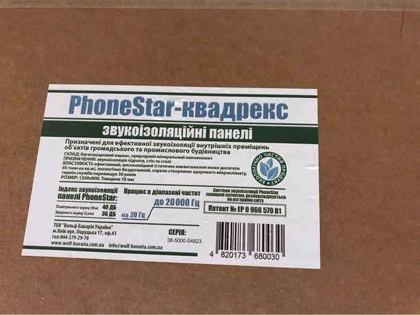 Phone star квадрекс остатки с подложкой Wolf Wlies