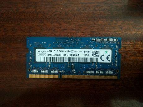 Продам оперативную память Hynix DDR3L 4GB 1600MHz