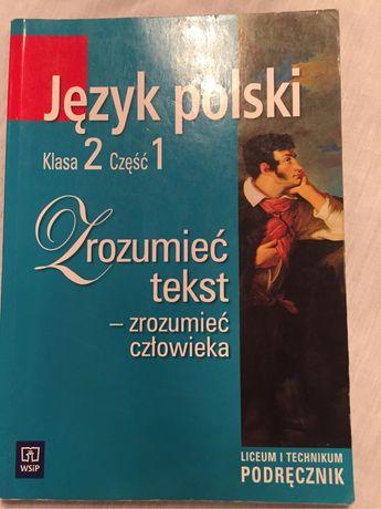 Zrozumieć tekst - zrozumieć człowieka, język polski kl 2, cz 1