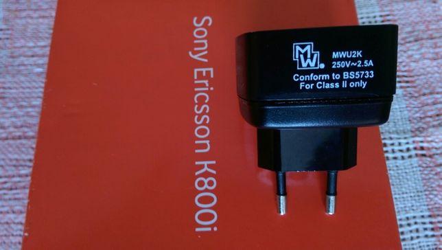 Akcesoria Sony Ericsson K800i
