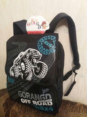 Рюкзак школьный универсальный