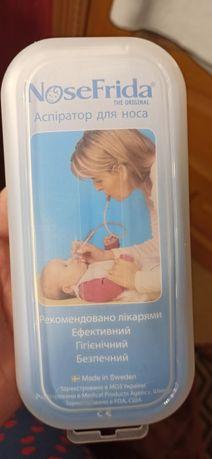 Аспіратор для носа Nosefrida дитячий