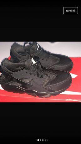 Nike huarahe