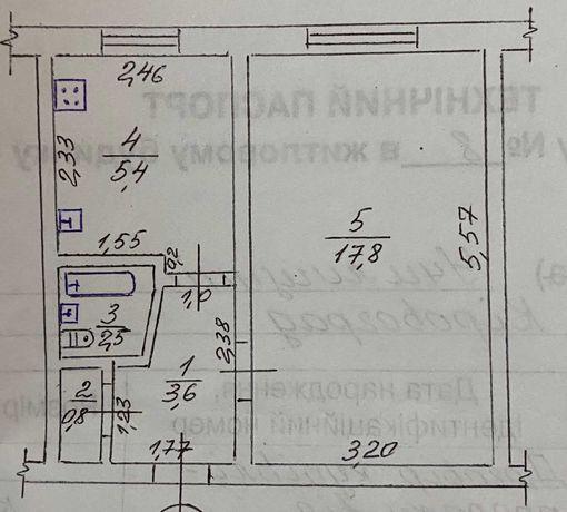 Продам 1 комнатную квартиру Ковальовка