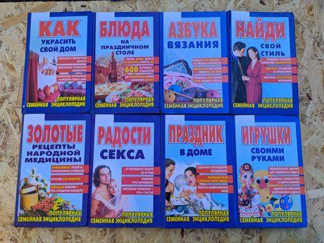 Разные  полезные книги