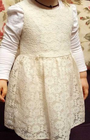 Нряди для маленьких леді (4-250грн)