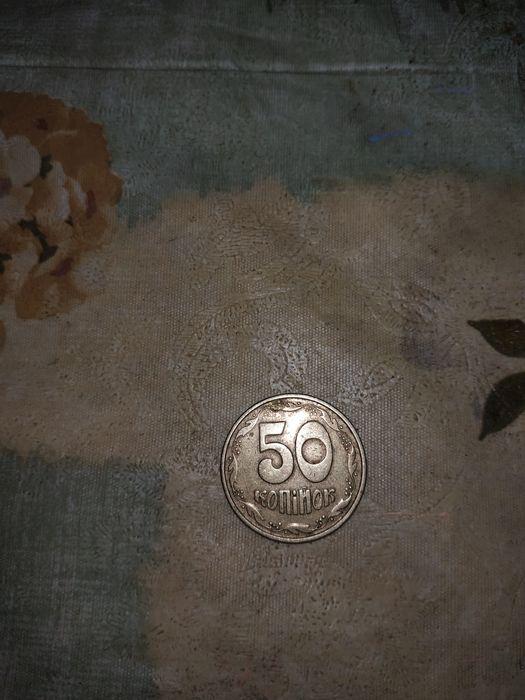 50 копеек 1992 года. Черновцы - изображение 1