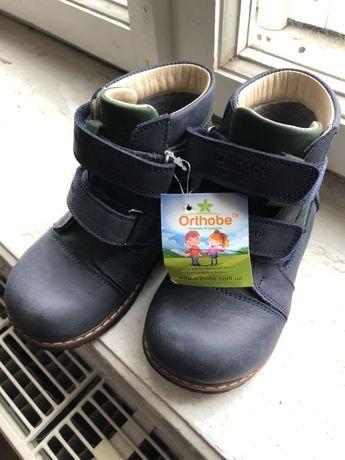 Взуття осіннє дитяче ортопедичне 25р