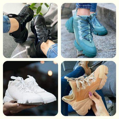 Кроссовки ∎ Dior D-Connect • White • Black • Beige • Blue • ПРЕМИУМ