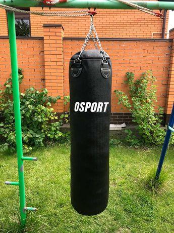 Боксерская груша/мешок для бокса/перчатки/шлем. Детская/Детей 1.4м