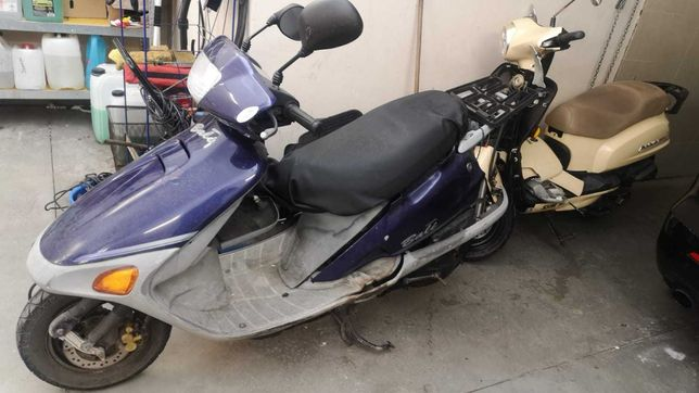 Honda Bali 50 Wszystkie części