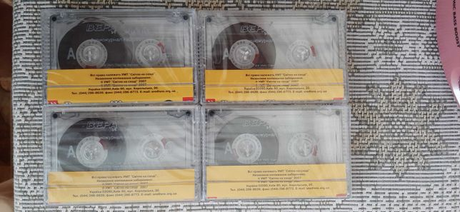 Продам новые запечатанные аудиокассеты