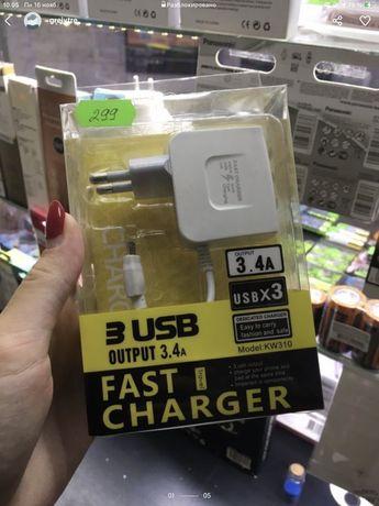 Зарядно устройство блок шнур USB Быстрый заряд