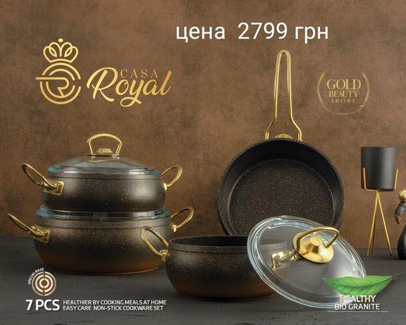 Наборы посуды Casa Royal