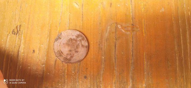 Монета 1912 года 1 копейка