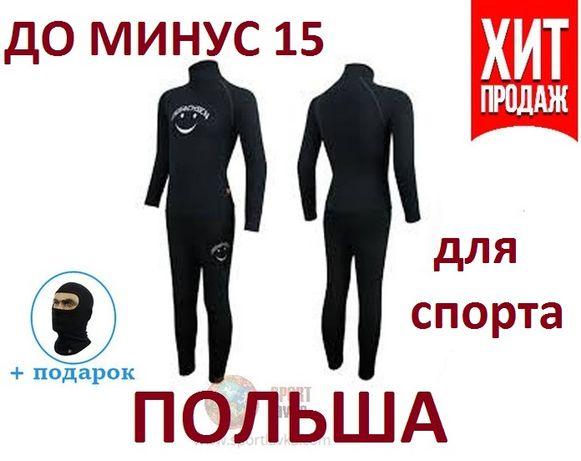 Детское спортивное термобелье Double костюм для футбола лыж Польша
