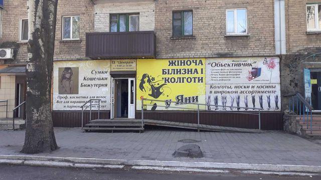 Помещение 42-180 кв.м магазин, офис, склад в Белозерское, Доброполье