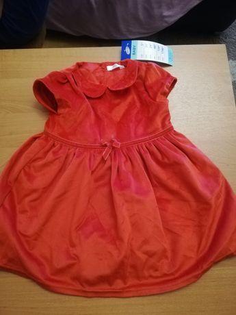 Sukieneczka nowa roz. 74
