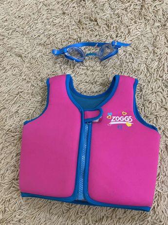 Детский жилет для плавания Zoggs на 2-3года на 15-18кг + очки Speedo