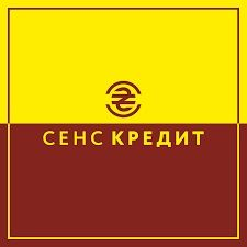 КРЕДИТ ПІД 0% ФК «Сенс Кредит» ЧЕРНІГІВ та область
