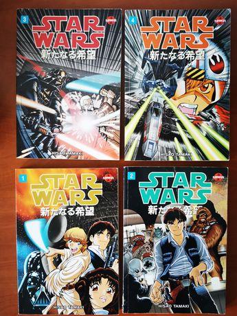 Star Wars: a new hope - manga Hisao Tamaki
