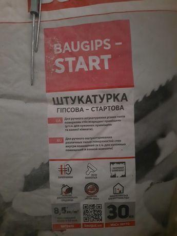 Стартовая штукатурка Baugips