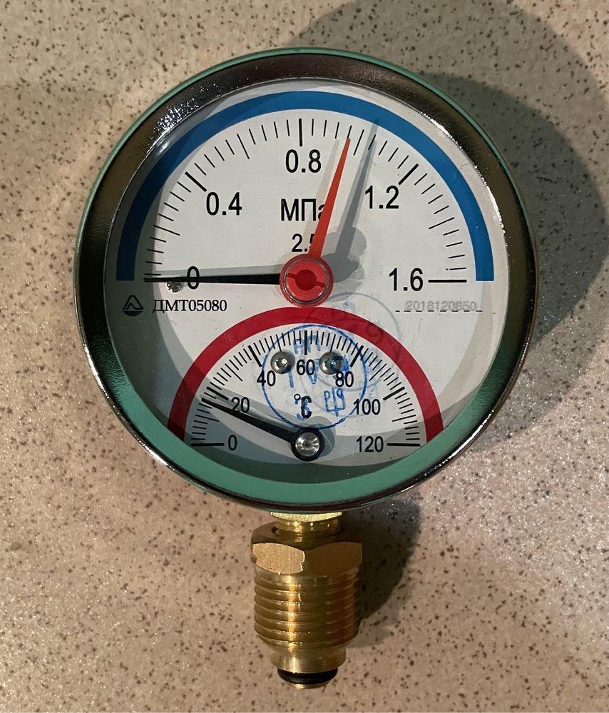 Термоманометр (манометр с термометром) ДМТ 05080