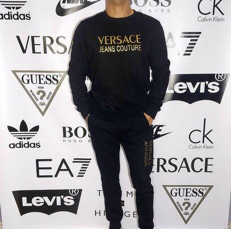 Dresy męskie Versace i inne okazja najtaniej