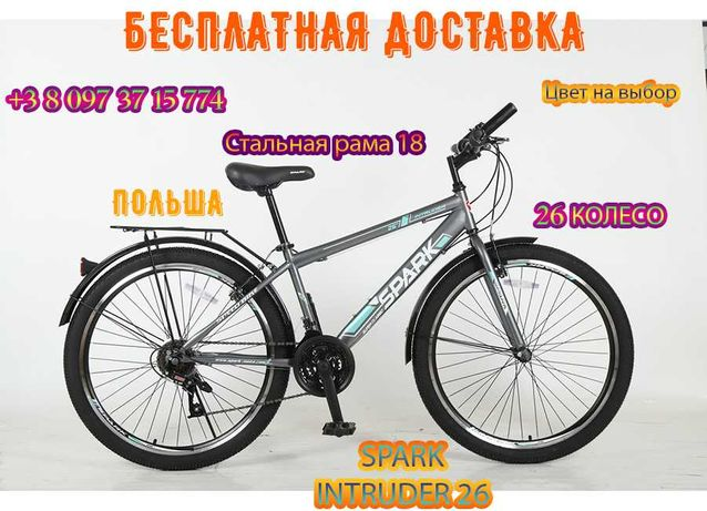 Городской Велосипед Spark Intruder 26 Дюйм Стальная Рама 18