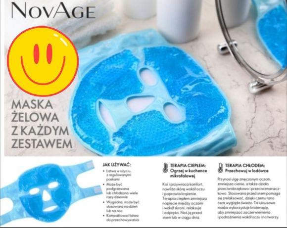 Maska żelowa do twarzy NovAge od Oriflame