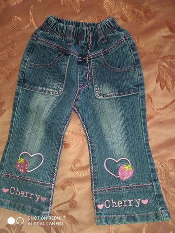 Джінсові штани для дівчаток