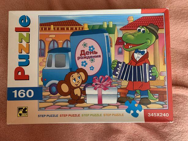Продаємо паззли з крокодилом Геною