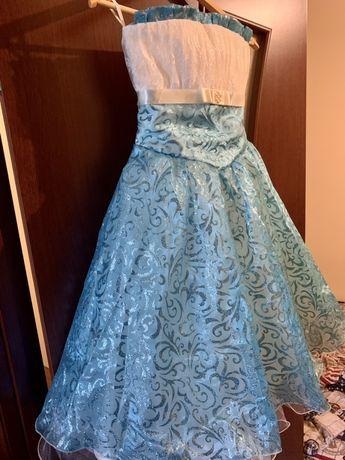 Новогодний костюм платье