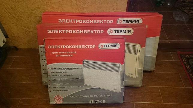 Продам обогреватель электроконвектор Термия Эвна-1,0/230С2(м)