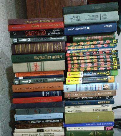 Продаю много книги различной тематики