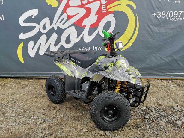 Скидка!!! НОВЫЙ квадроцикл 110 сс кубов Sok Mot, для подростка, бензин