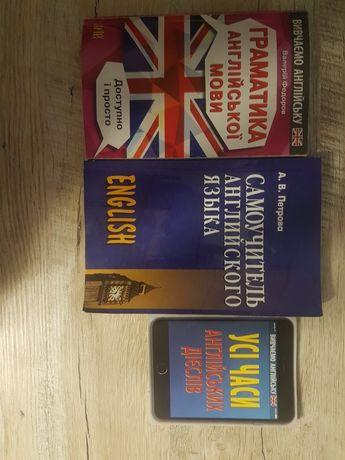 Продам книги по изучению английского языка уровень A1-A2 Начальний