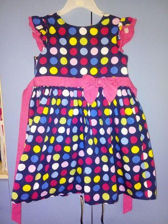 Продам нарядное ситцевое платье