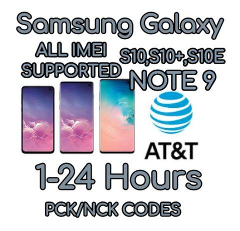 Разблокировка AT&T SAMSUNG GALAXY Note 9 S10 S10+S10E и другие.Удаленн