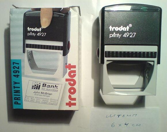 Оснастка под штамп или печать