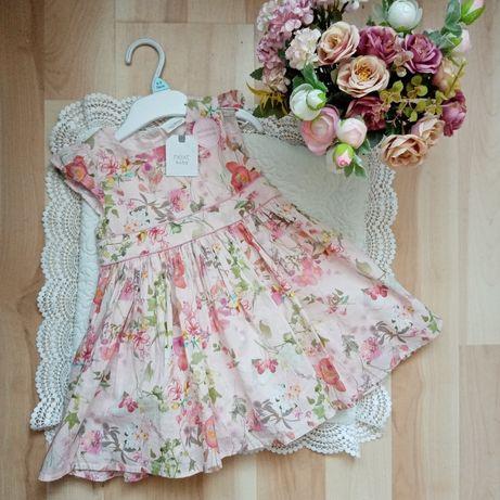 Nowa sukienka Next 86