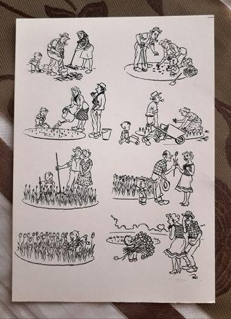 """Из подборки открыток """"Бидструп"""" 1964 год"""
