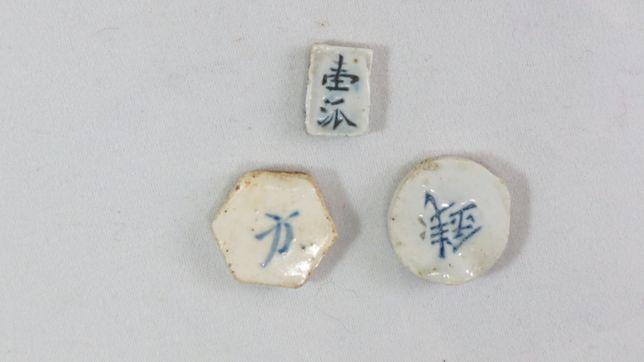Moedas de Jogo Porcelana chinesa usadas no Sião e Singapura; 2cm