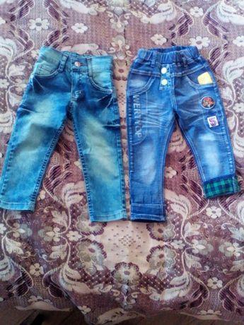 Продам джинси для хлопчика.