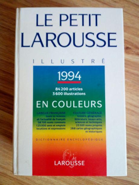 Французская энциклопедия