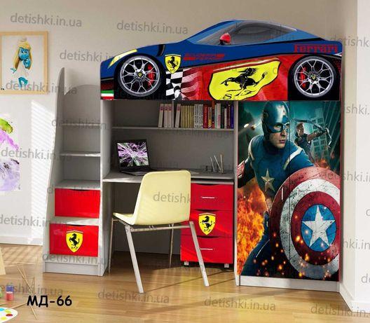 Кровать чердак ліжко машинка горка кроватка для мальчика детская мебел